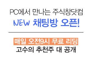 업계최조5만 주식투자자의 선택 하루3번'주식비타민' -가입금액2만원/1개월, 11만원/1년